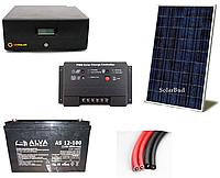 Автономна сонячна електростанція 500 Вт (від 60 до 78 кВт/місяць)