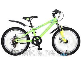Детский Велосипед Crosser Bright 20, фото 3