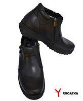 Мужские зимние кожаные ботинки, KONORS, черные, на две змейки Ботинки, Натуральная кожа, Полиуретан, 41, Зима, Черный