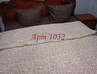 Комплект постельного БЯЗЬ оптом и в розницу, Мелкий вензель беж+шоколад 1032