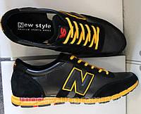 Мужские кожаные кроссовки New Balance(ч)