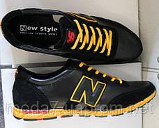 Мужские кожаные кроссовки New Balance(ч) реплика