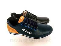 Мужские кожаные кроссовки ECCO-лето (2 цвета) 40р,41р