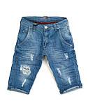 Капри шорты голубые рваные мужские джинсовые Mario, фото 5