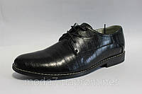 Мужские туфли PAX ROMANA(3 модели)