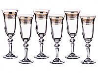 Бокалы для шампанского Bohemia Laura 150 мл
