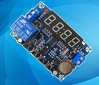 Контроллер реле времени XH-M196 с тремя ячейками памяти