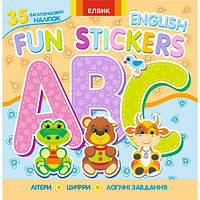 Fun Stickers. Книга 4, фото 1