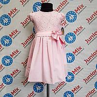 Детское нарядное платье на девочку TYLKOMET