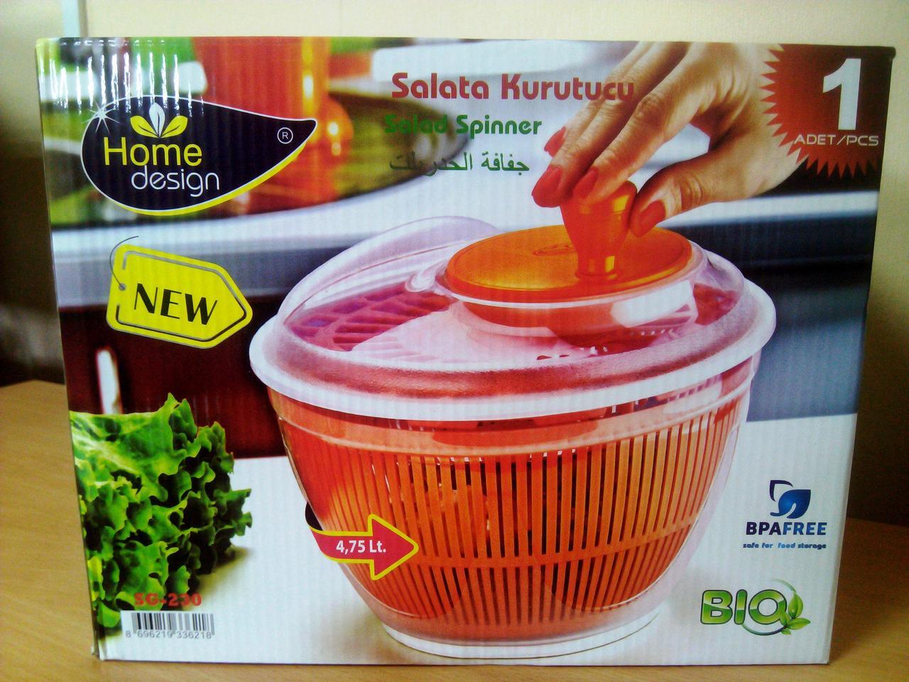 Сушка карусель для зелені і салату (центрифуга) Home Design SG-230