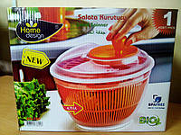 Сушка карусель для зелені і салату (центрифуга) Home Design SG-230, фото 1