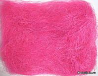 Сизаль ярко-розовая 40 г.
