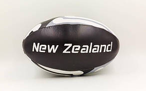 Мяч для регби NEW ZEALAND PU. Распродажа! Оптом и в розницу!