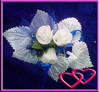 """Свадебные бутоньерки для жениха или свидетеля """"Букет роз"""" Синий"""