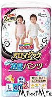 Трусики-підгузки GOO.N серії AROMAGIC для дітей вагою 9-14 кг (розмір L, на липучках, унісекс, 40+2