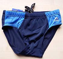 Плавки для мальчика синие, с голубыми вставками