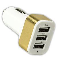 Зарядное устройство автомобильное З/У USBx3 (1A/2А/2A) золотистое в прикуриватель для навигатора телефона