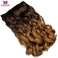 Волосы на заколках ТЕРМОСТОЙКИЕ омбре волнистые шоколадно-коричневые длинные тресс