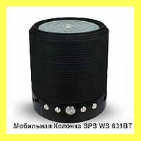 Портативная Колонка SPS WS 631BT