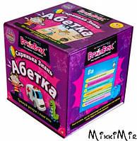 Сундучок Знаний Азбука, настольная игра, BrainBox (укр.), Фиолетовый