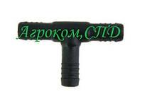 AP24T12.5 Тройник для шланга 12,5 мм
