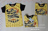 Желтая футболка для мальчика Турция размер 6,7,8 лет