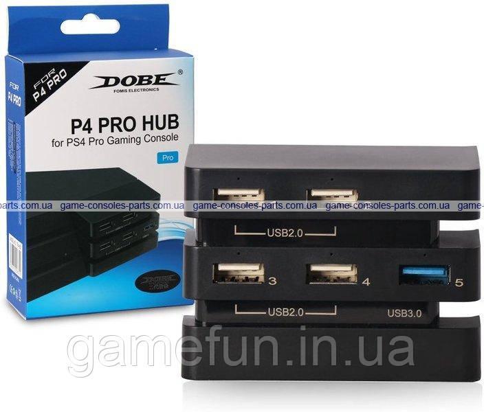 PS4 Pro USB Hub 5 портів USB (Dobe)