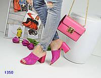 Женские босоножки на каблуке 9 см, натуральная замша, розовые / босоножки женские с открытой пяткой, стильные