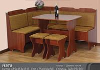 Кухонный уголок Ната (дерево)комплект Летро