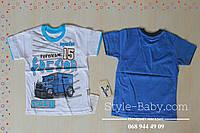Детские турецкие футболки на мальчика размер 5,7,8 лет