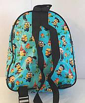 """Рюкзак для мальчика """"Миньён"""", фото 2"""