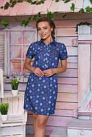 Молодежное женское платье Элиза 1 Arizzo 44-48 размеры