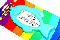 """Термометры для воды """"Шатлыгин"""" (Рыбка)"""