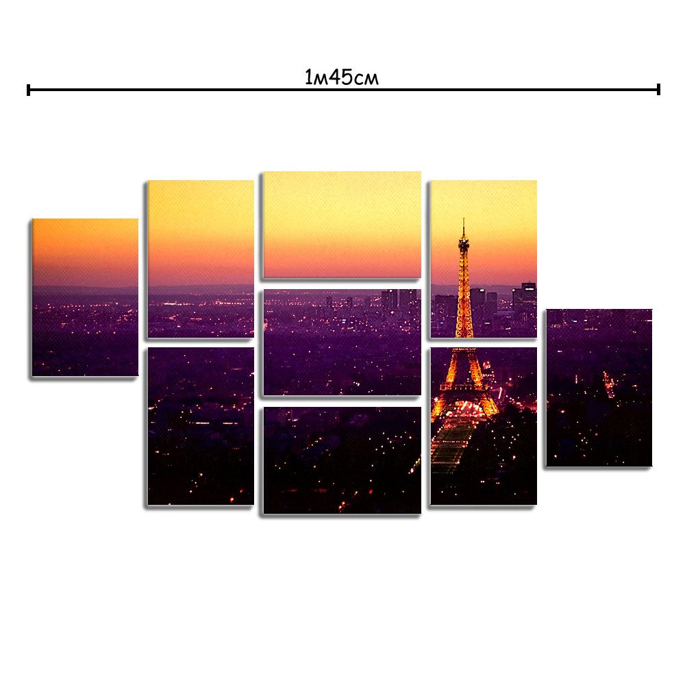 Модульная картина в гостиную с принтом Эйфелева башня