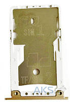 Держатель SIM-карты Xiaomi Redmi Note 4 Gold
