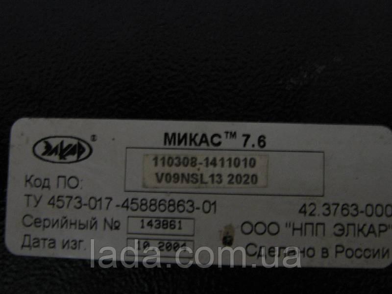 Электронный блок управления ЭБУ М7.6 110308-1411010