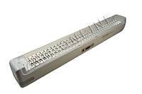 Led лампа GDLITE GD-4099LX