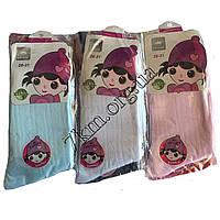 Носки детские для девочек Корона Бамбук 21-26 р.р. Оптом K2633