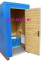 Туалетная кабина повышенного комфорта внесезонная