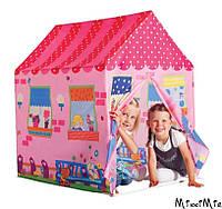 Милый дом, игровая палатка, Five stars, Розовый