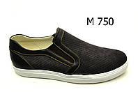 Туфли мужские летние, кожаные  ТМ  FS collection. Размер 40-45.
