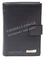 Элитный мужской вместительный бумажник из натуральной качественной кожи art. GA086-936A черный
