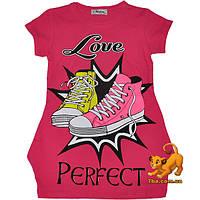 "Яркая летняя туника ""Love Rerfect"" , из трикотажа , для девочки (5-8 лет) 4 ед. в уп."