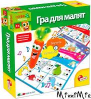 Интерактивный набор с морковкой (говорит, светится) КАРОТИНА Игра для малышей, Lisciani, гра для малят