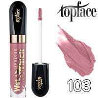 TopFace Блеск для губ Wet&Thick PT-203 Тон 103 dusty lilac матовый