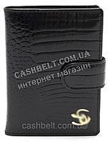 Кожаная стильная прочная визитница лак art. B9041 Черного цвета