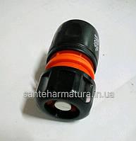 Коннектор 1/2 SLD аквастоп
