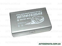 "Аптечка ""Майстер Авто"" АМА-2 22 предм. с охлажд. контейнером"