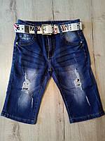 Детские джинсовые бриджи для мальчика 13443 Венгрия