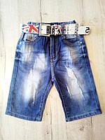 Детские джинсовые бриджи для мальчика 13442 Венгрия